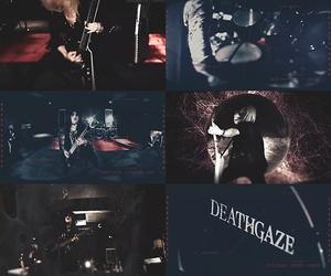 deathgaze image