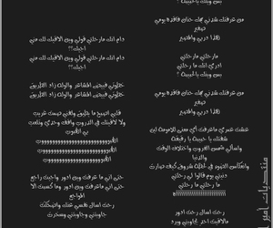 امي, المهندس, and ماجد image