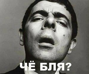 funny, mr.bean, and movie image