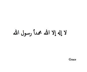 arabic, grace, and بالعربي image