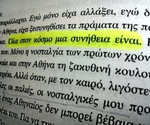 greek quotes, book, and greek image