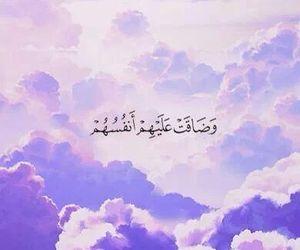 arabic, islamic, and عربي image