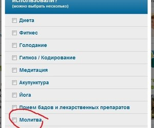 funny and russian image