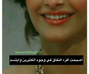 حب and عراقي image