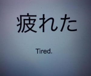chinese, quote, and tired image
