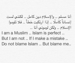 islam, muslim, and perfect image