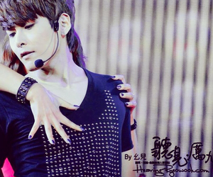 handsome, ryeowook, and Kim Ryeowook image