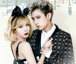 beast, hyuna, and troublemaker image