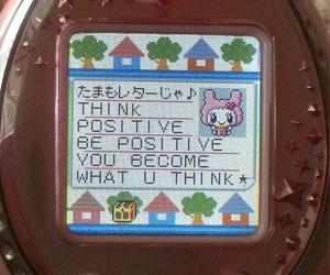 kawaii, positive, and happy mail image