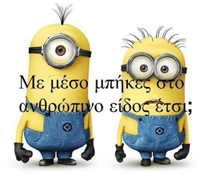 greek quotes, minions, and funny image