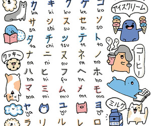 japanese, japan, and language image