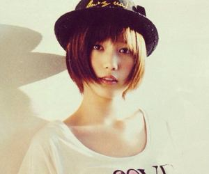 honda tsubasa, cute, and love image