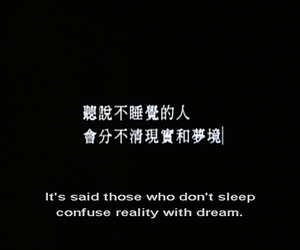 quote, text, and Dream image