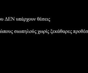 greek and βητα πεις image
