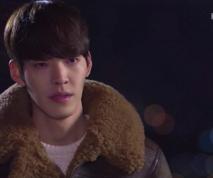 kim woo bin, woobin, and heirs image