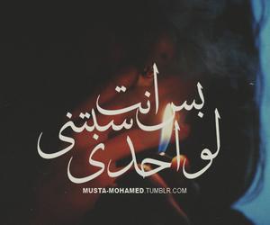 يا حرام image