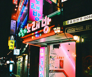 korea, city, and asia image