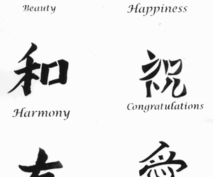 japanese, words, and beauty image