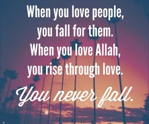 allah, fall, and rise image