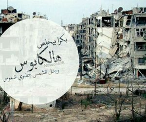 syria and عربي image