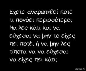 greek, text, and ellinika image