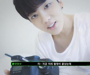 kpop, b.a.p, and korean boy image