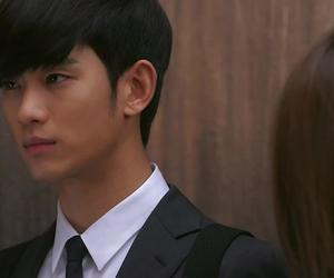 kim soo-hyun and you from another star image