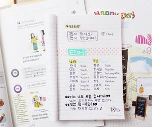 diary and hangul image