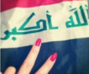 العراق, روعه, and علم لعراق image