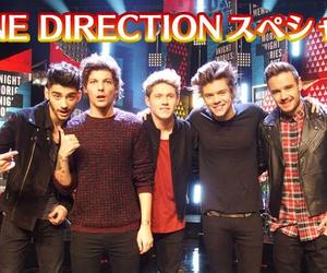 onedirection and one direction image