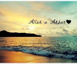 allah, islam, and sea image