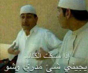 exam, دراسه, and كتاب image
