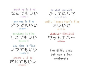 japanese, phrases, and japan image