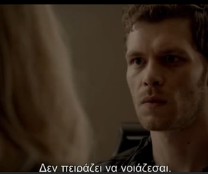 heartbroken, quotes, and klaus image