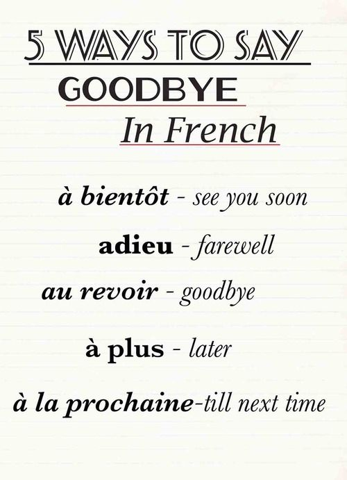 french and ways to say goodbye image