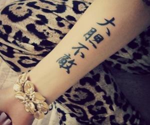 tattoo and chinese image