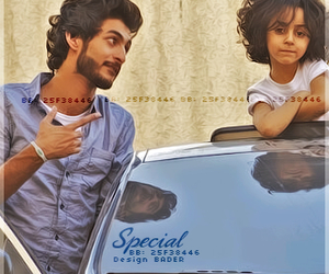 عربي, اطفال, and شباب image