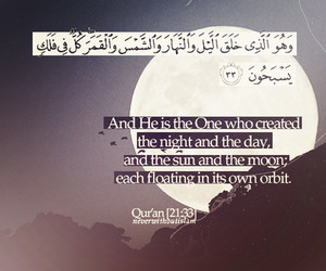 feel, word, and alquran image