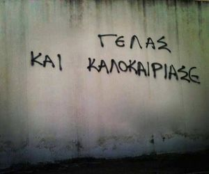 greek, greek quotes, and summer image