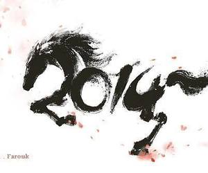 2014 and horse image