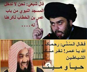 allah, عمر بن الخطاب, and سنة image