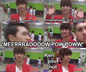 ken, kpop, and mtv image