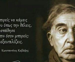 greek, στιχακια, and greek quotes image