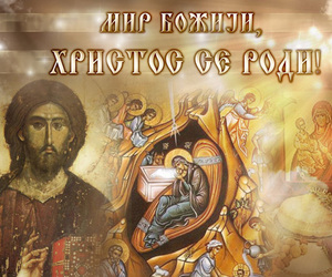 christmas, Serbia, and merry christmas image