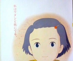 ghibli, only yesterday, and taeko image