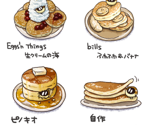 cake, cook, and japan image