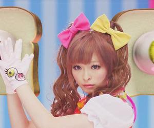 かわいい and kyary image