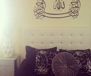 arabic, love, and bedroom image
