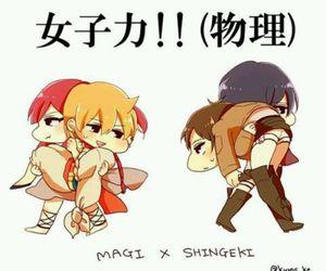 crossover, magi, and mikasa image