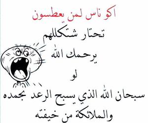 ههههههههههه image
